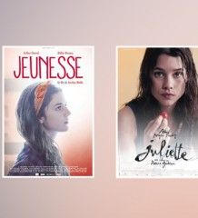 [CINEMA] Jeunesse, Juliette