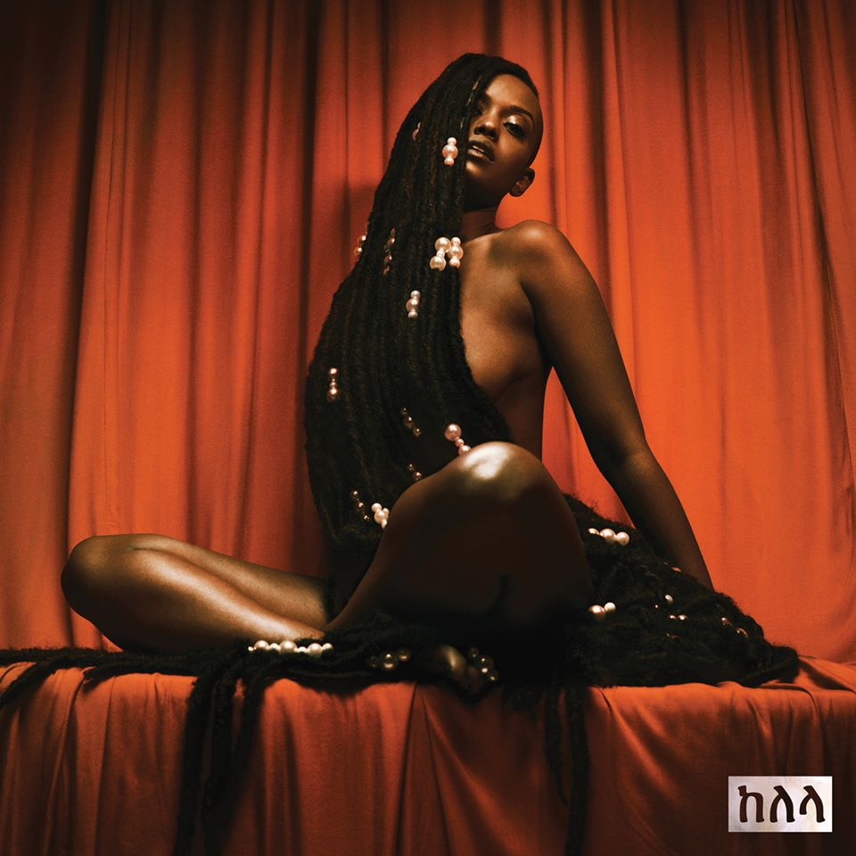Kelela - Take Me Apart