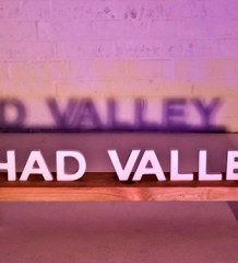 Chad Valley : Young Hunger, son premier album